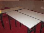 长条桌,去年70元买的