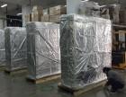 定制机械设备真空包装袋出口铝箔袋