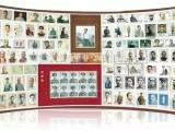 人民英雄珍邮大典 铭记100位英雄人物音容笑貌