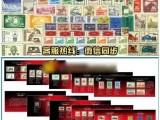 孤品邮王老纪特 中国邮票史上的一个重要阶段