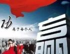 朝阳区14年500万网络科技公司 带文网文ICP