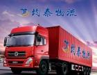 成都到全国物流公司专线 大型机械运输 整车零担物流运输