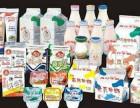 风行牛奶加盟费多少钱,风行牛奶加盟利润丰厚