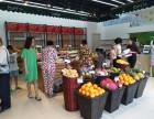 全国加盟连锁水果店果缤纷多元化是趋势