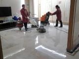 广州黄埔楼盘开荒保洁服务 提供羊毛地毯清洗