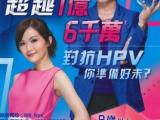 广州市晟芯通商务服务有限公司您身边的香港美容医院及香港医