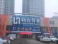 暑期韩语培训,韩国留学,一条龙服务