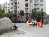 出租南京六合大厂葛塘聚瑞家园地铁口合租房,可月付房租聚瑞家园