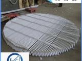 供应北京玻璃钢 脱硫塔专用 净化塔专用除雾
