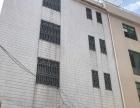 洛溪 南浦 出售宅基地250平米