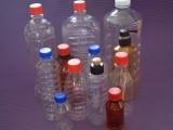 湖北塑料瓶塑料桶湖北PET瓶矿泉水瓶机油壶洗洁精壶湖北化工桶