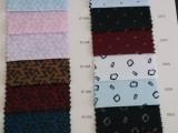 【优质厂家】50D顺纡绉  雪纺面料 印