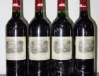 北京马坡回收老酒洋酒烟酒礼品冬虫夏草高价上门回收