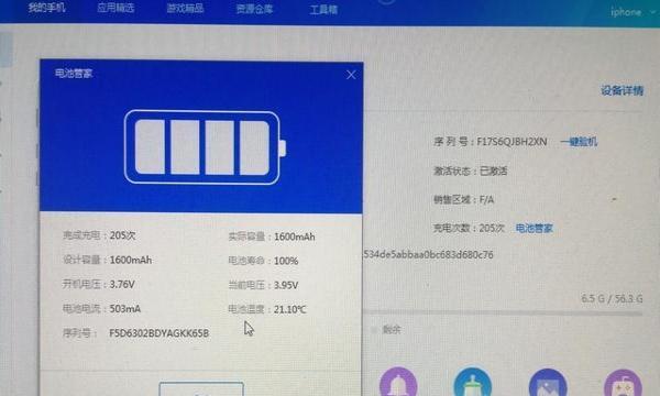 苹果iphone SE 64G香港版移动4G联通4