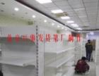 药店柜台 钛合金展柜 仓储货架 珠宝展柜 超市货架