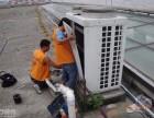 周口商水专业上门维修洗衣机 热水器