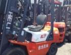 合力 H2000系列1-7吨 叉车          (较新款3