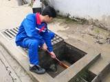 城阳下水道疏通-水管道清洗致电优惠