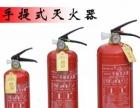 咸阳车载消防灭火器销售联系陕西天海安全科技有限公司