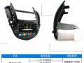 吉利DVD导航升级、马自达导航升级、雪佛兰导航升级