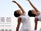河南较专业的瑜伽培训学院—圣合瑜伽