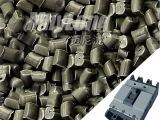 供应阻燃尼龙/改性优质嗅系V0/阻燃性自