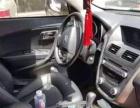 奔腾X802015款 2.0 自动 舒适周年纪念型-买好车 特福