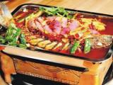 鱼火火无锡特色烤鱼加盟连锁店多少钱
