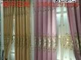 三元桥办公遮阳窗帘遮光窗帘遮光布艺帘阳光房遮阳帘