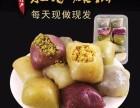 麻糍10个/盒 永春永盛手工麻糍甜品点心 福建闽南特产糕点