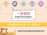 長沙韓語考級topik1-6