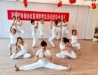 淄博瑜伽教练培训招生进行中!
