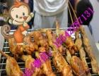 鸡翅包饭加盟 全年无淡季的好项目 鸡翅包饭半成品