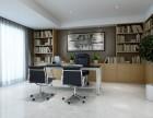 重庆办公室设计专业承接办公室装修重庆办公室装饰装修