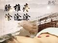 【菩今健康宝宝舒活液】加盟官网/加盟费用/项目详情