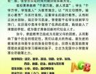 中考文课综合冲刺