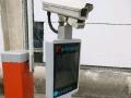 反光标牌交通设施