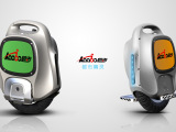 自平衡电动独轮车设计 电动单轮代步车独轮车设计 宁波工业设计