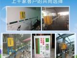 福州电瓶车电动车充电桩安装厂家