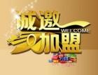 香港咖喱鱼蛋的加盟 香港咖喱鱼蛋加盟条件