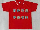 180克纯棉儿童圆领短袖T恤 学生文化衫幼儿园园服