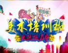 绘画 绘画培训 上海昂立少儿教育