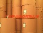 广州双胶纸生产厂家哪家好