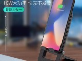 三星S8 S9 苹果X无线手机快充电器 金刚无线快充