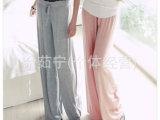 ladyblues秋季新款韩版莫代尔宽松阔腿裤 运动款瑜伽大喇叭