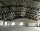 鹤山共和镇独院单一层4400平方,电可供300千瓦