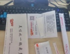 贵港一次性筷子套环保餐具套外卖三件套
