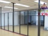 皇室隔断 玻璃隔断 写字楼办公隔断 厂房办公隔断装修