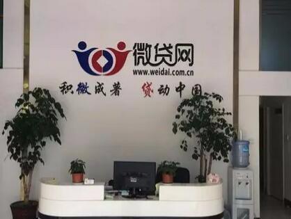 湛江汽车抵押贷款安全吗?
