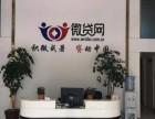杭州市桐庐押证不押车贷款 方便 全国连锁
